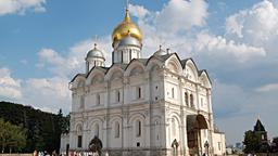 Moscow hotels near Cathedral of the Archangel