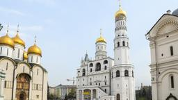 Moscow hotels near Ivan the Great's Bell Tower