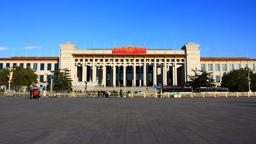 Beijing hotels near National Museum of China