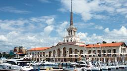 Sochi hotels near Amfibius Waterpark