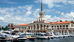 Sochi hotels near History of The Adler District Museum