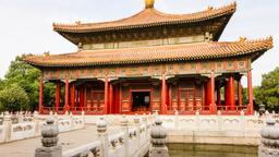 Beijing hotels near Temple of Confucius
