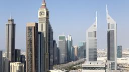 Dubai hotels near Emirates Towers