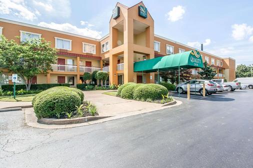 Quality Inn - Jackson - Building