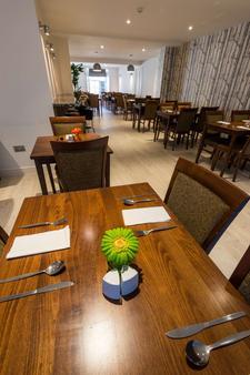 Cairn Hotel - Edinburgh - Restaurant