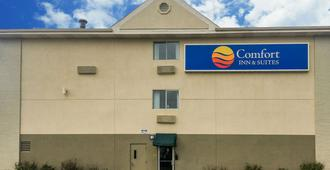 Comfort Inn & Suites Crystal Inn Sportsplex - Gulfport - Building