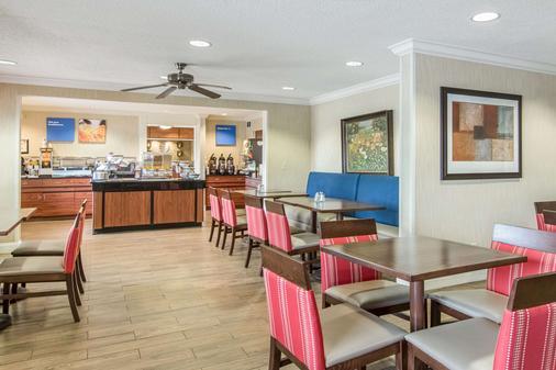 Comfort Inn East - Evansville - Restaurant