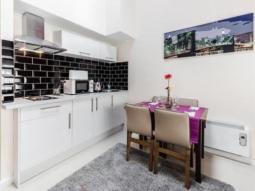 Aldgate Commercial House Apartments - London - Dining room