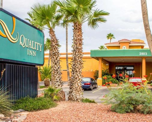 Quality Inn Airport - Tucson - Building