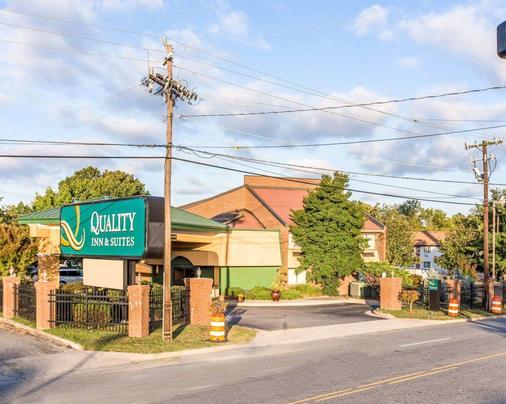 Quality Inn & Suites Coliseum - Greensboro - Building