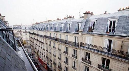 Hotel Sophie Germain - Paris - Outdoor view