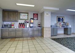 Econo Lodge - Hattiesburg - Restaurant