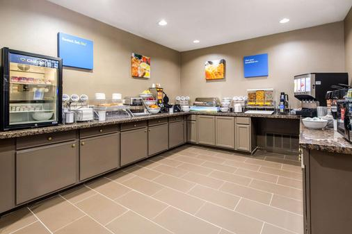 Comfort Inn & Suites Iah Bush Airport - East - Humble - Buffet