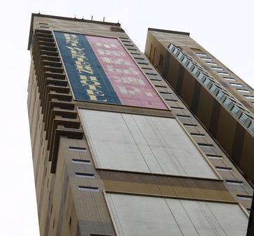 Best Western Hotel Causeway Bay - Hong Kong - Building