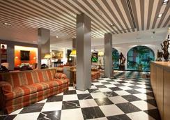 Hotel Doña Maria - Sevilla - Lobby