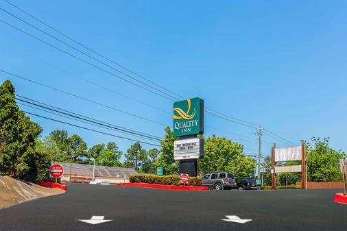 Quality Inn Northeast - Atlanta - Outdoor view
