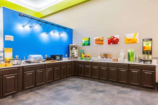 Quality Inn Northeast - Atlanta - Kitchen