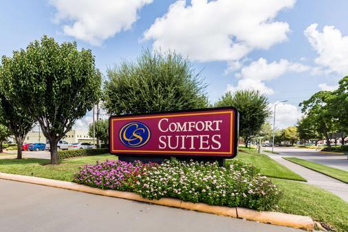 Comfort Suites Westchase - Houston - Outdoor view