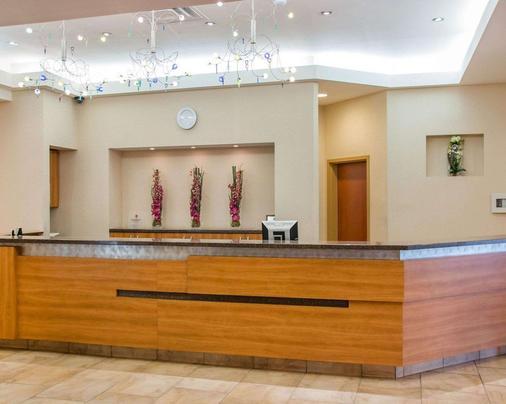 Quality Inn & Suites - Winnipeg - Lobby
