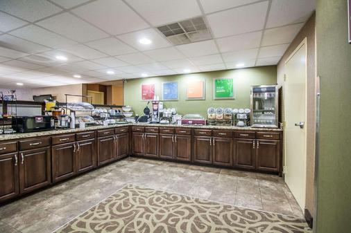 Comfort Inn - Jackson - Kitchen