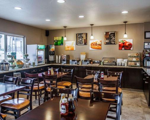Quality Inn & Suites Anaheim at the Park - Anaheim - Restaurant