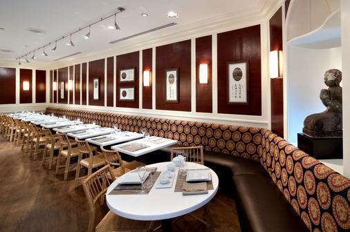 The Whitehall Hotel - Chicago - Restaurant