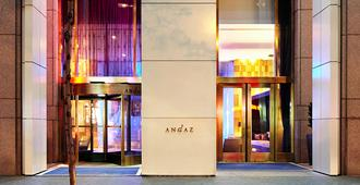 Andaz Wall Street - New York - Building