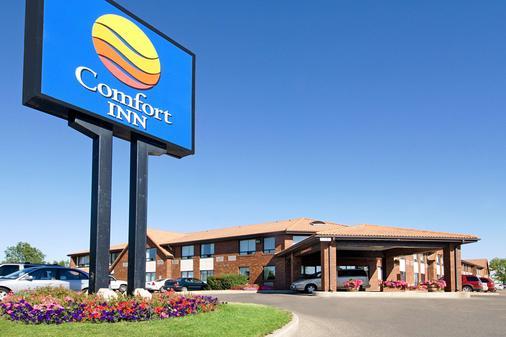 Comfort Inn - Regina - Building