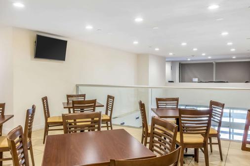 Sleep Inn Center City - Philadelphia - Kitchen