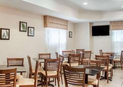 Sleep Inn - North Charleston - Restaurant