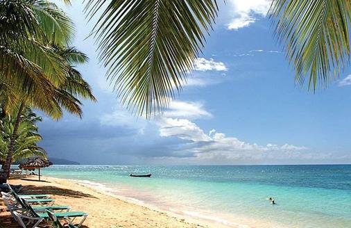 Hotel Residence Playa Colibri - Las Terrenas - Beach