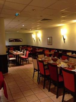 Appart'hôtel Saint Jean - Lourdes - Restaurant
