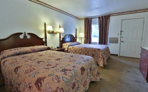 Nittany Budget Motel - State College - Bedroom