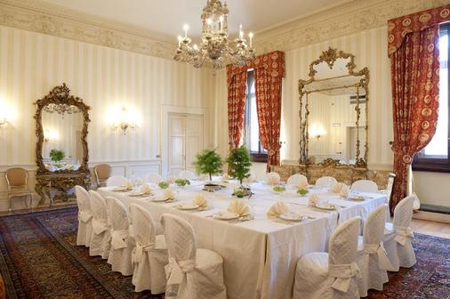 Grand Hotel Baglioni - Florence - Banquet hall