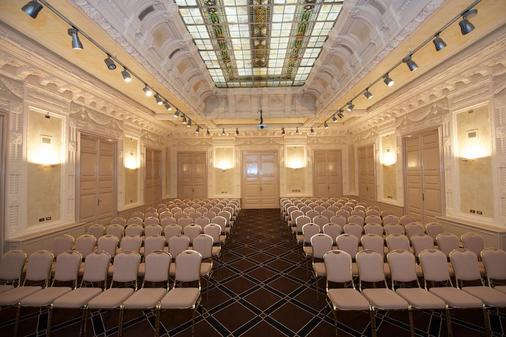 Grand Hotel Baglioni - Florence - Meeting room