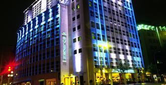 Grange Holborn - London - Building