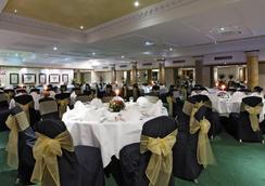 Grange Holborn - London - Restaurant