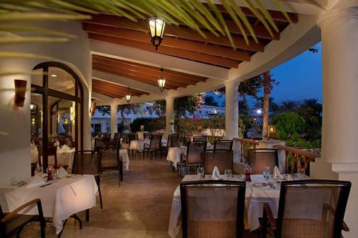 Iberotel Palace (Adults Only) - Sharm el-Sheikh - Restaurant