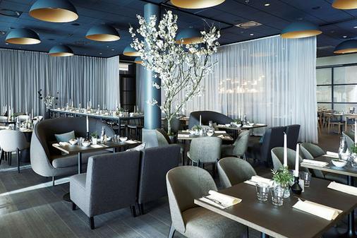Quality Hotel View - Malmö - Restaurant