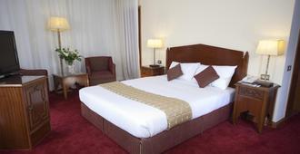 Golden Tulip Flamenco Hotel Cairo - Cairo - Bedroom