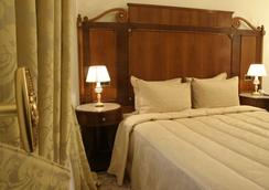 Hotel Savoy Moscow - Moscow - Bedroom