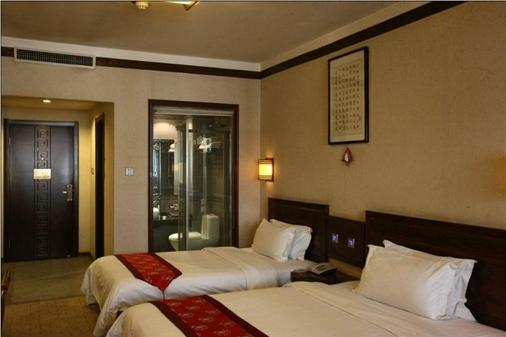 Cien Hotel - Xi'an - Bedroom