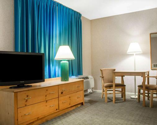 Econo Lodge Buffalo South - Buffalo - Dining room