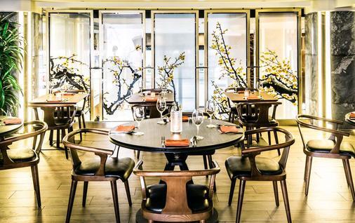 Hotel Fusion, A C-Two Hotel - San Francisco - Restaurant
