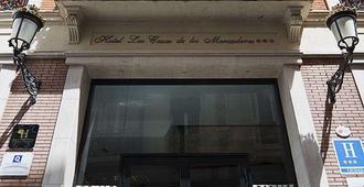 Las Casas de los Mercaderes by Silken - Sevilla - Building