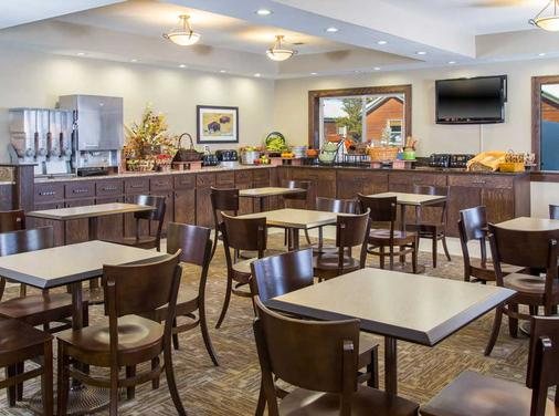 Gray Wolf Inn & Suites - West Yellowstone - Lobby