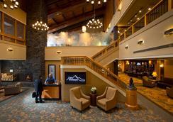 Banff Park Lodge - Banff - Lobby