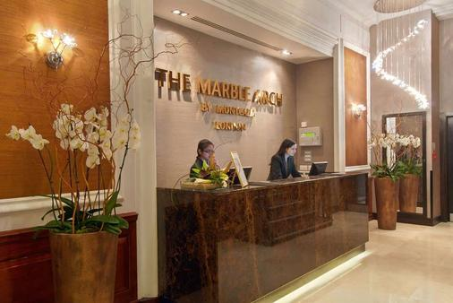 The Marble Arch London - London - Front desk