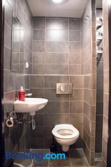 Amsterdam Hostel Annemarie - Amsterdam - Bathroom