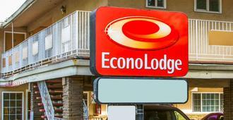 Econo Lodge Sacramento Convention Center - Sacramento - Building